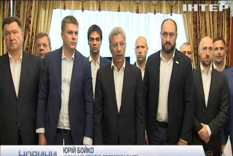 Незаконна агітація та використання адмінресурсу: про що говорив Юрій Бойко з кандидатами на мажоритарних округах
