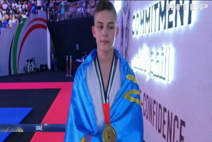 Юні українські спортсмени уперше стали учасниками чемпіонату з джиу-джитсу у Бразилії