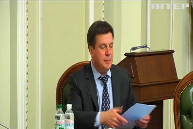 У Верховній Раді обговорили реформу енергетичної галузі України