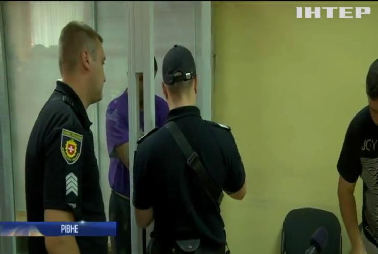 Загибель дітей на Рівненщині: суд обирає запобіжний захід головному підозрюваному