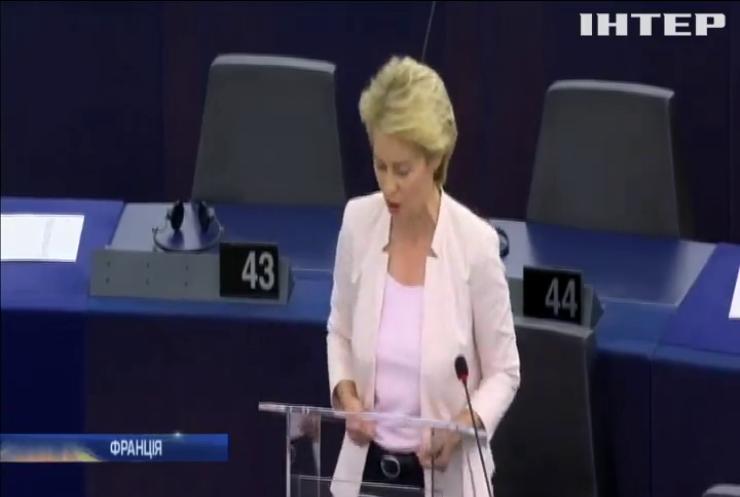 Кандидат у президенти Єврокомісії вразила відвертою промовою