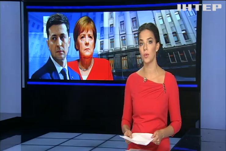 Володимир Зеленський поговорив телефоном з Ангелою Меркель