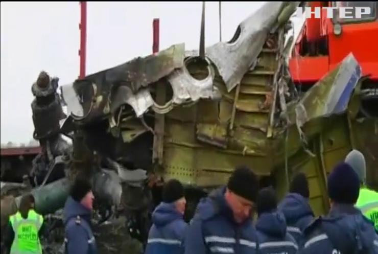 Родичі загиблих на борту MH17 звернулися до влади Росії