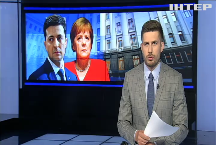 Президент України провів телефонну розмову з канцлером Німеччини