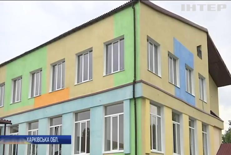 Нові дитсадки для малих містечок: на Харківщині за підтримки голови ОДА започаткували соціальну реформу