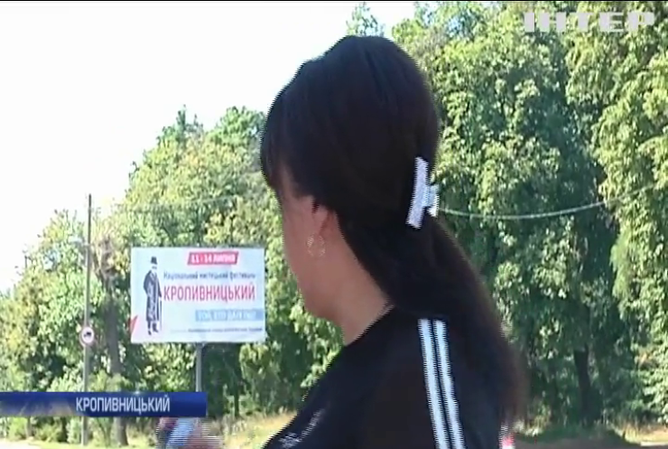 Скандал у Кропивницькому: чоловік помер після сутички з копами