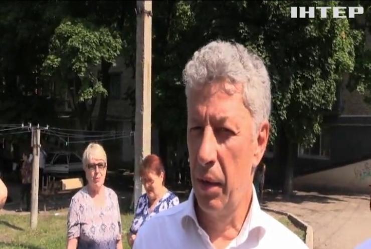 Мир на Донбасі, відновлення економіки та промисловості: Юрій Бойко обговорив важливі питання із жителями Донбасу