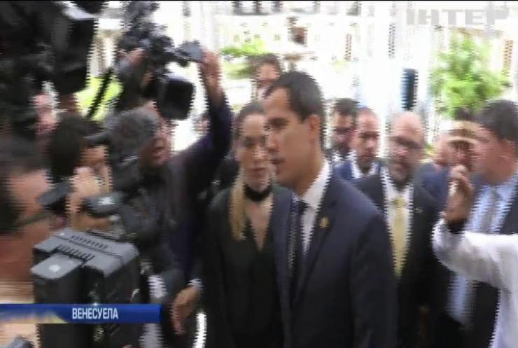 Лідер венесуельської опозиції закликав народ продовжити боротьбу