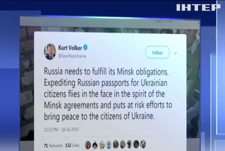 Паспортизація Донбасу загрожує Мінському процесу - Курт Волкер