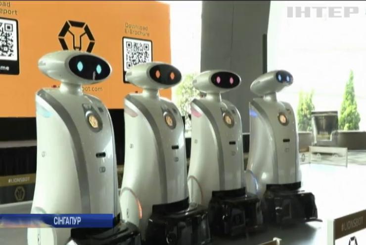 У Сінгапурі презентували нове покоління роботів-прибиральників
