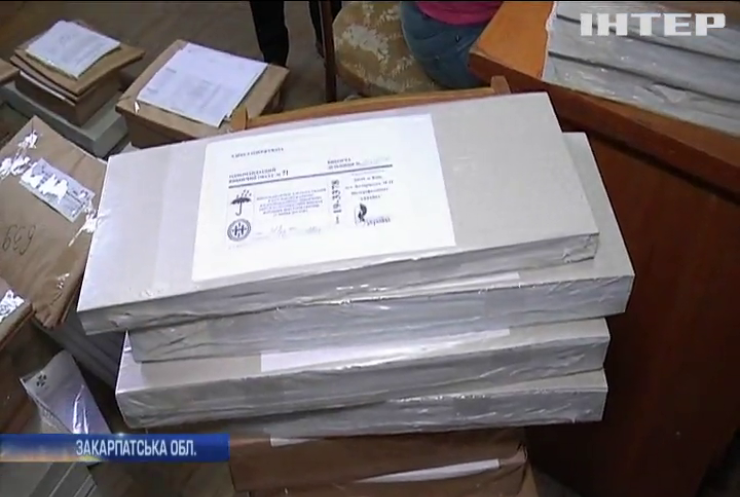 На Закарпатті отримали виборчі бюлетені