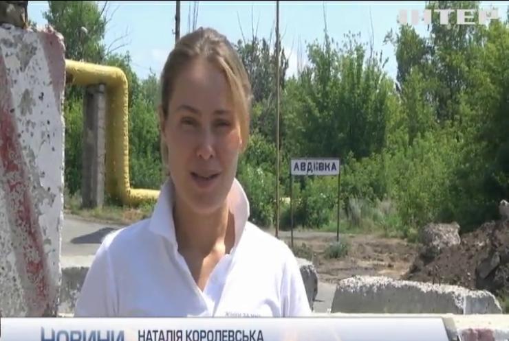"""Депутати """"Опозиційної платформи - За життя"""" представили план мирного врегулювання конфлікту на Донбасі"""