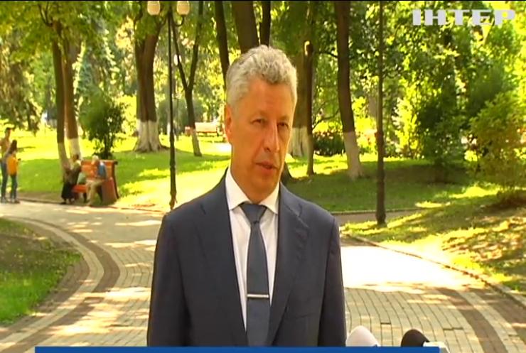 Юрій Бойко пояснив, що очікувати від нового уряду
