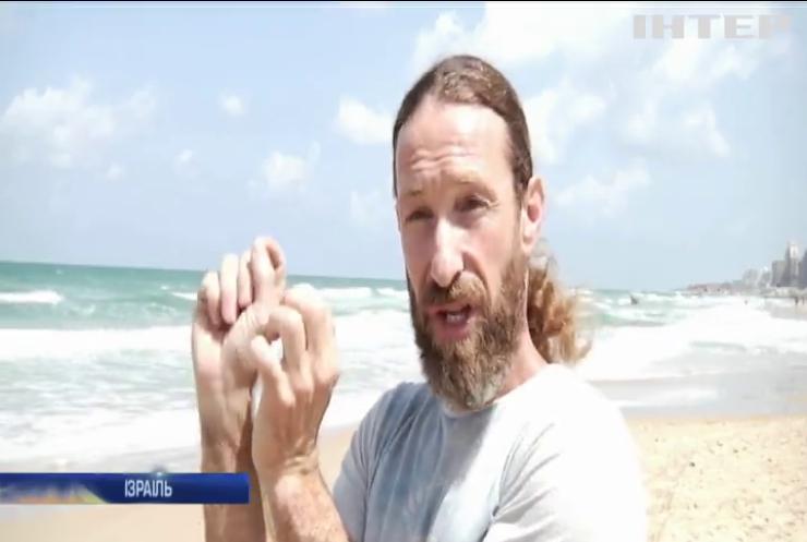 Агресивні медузи зірвали купальний сезон в Ізраїлі