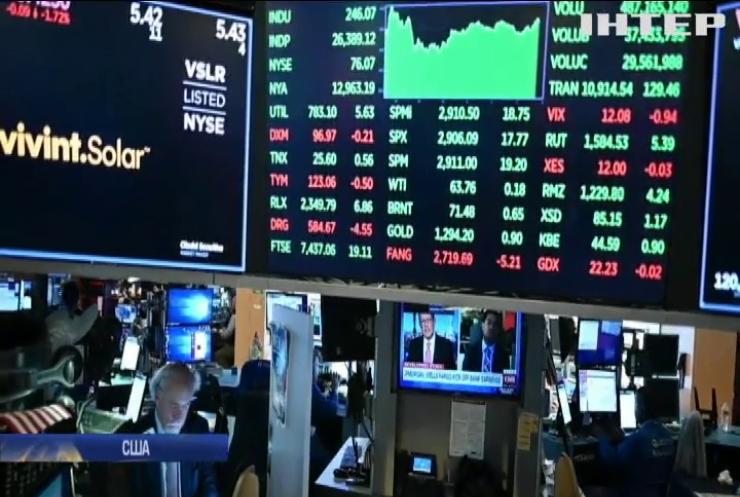 Державний борг США встановив новий рекорд