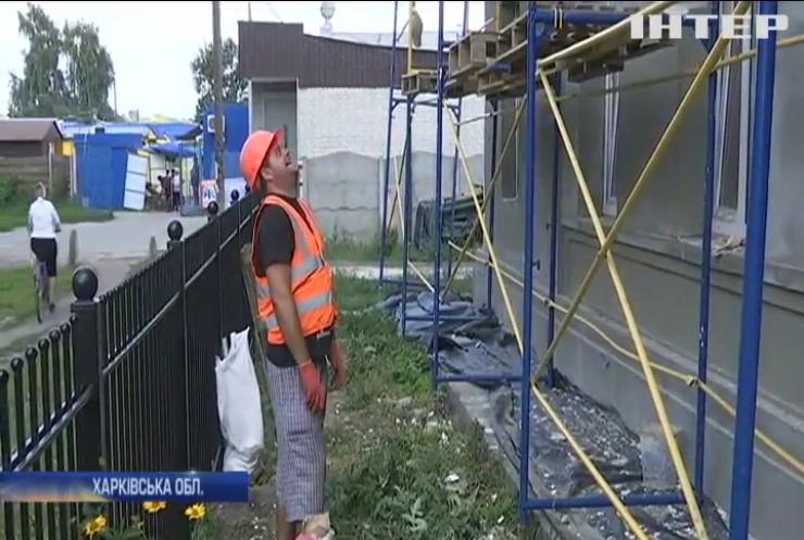На Харківщині за підтримки голови ОДА завершують реставрацію старовинної музичної школи