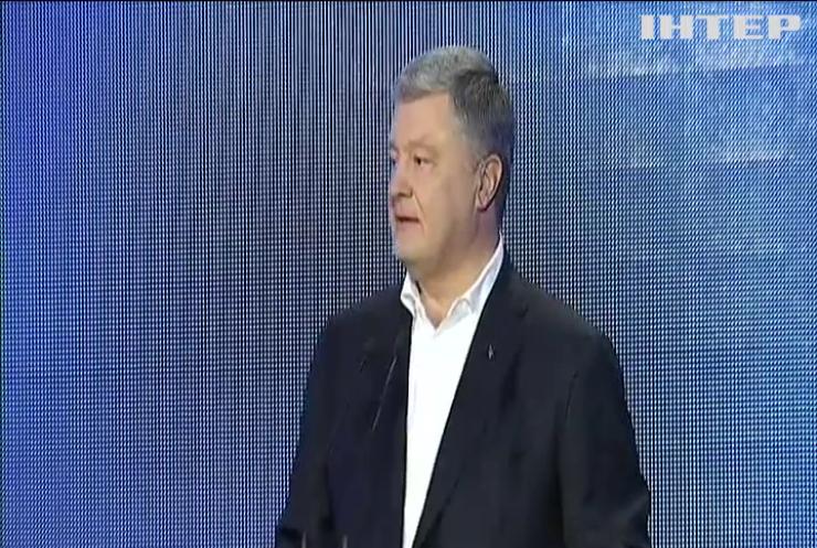 """Вступ України до ЄС та НАТО: Порошенко озвучив головні цілі """"Європейської солідарністі"""""""