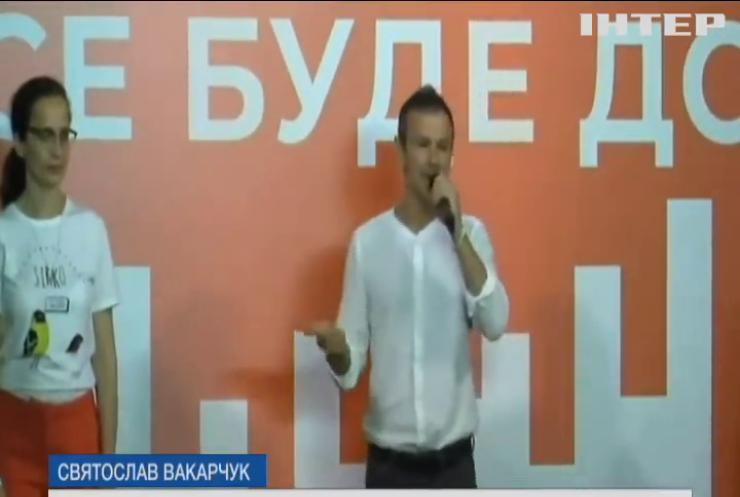 """Святослав Вакарчук пообіцяв не залишати """"Океан Ельзи"""""""