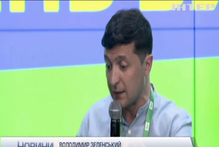 Володимир Зеленський подякував виборцям за підтримку його політсили