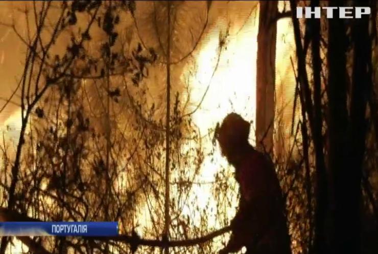 Лісові пожежі накоїли лиха у Португалії