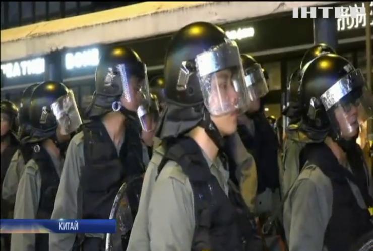 Гонконгом прокотилася нова хвиля масових протестів