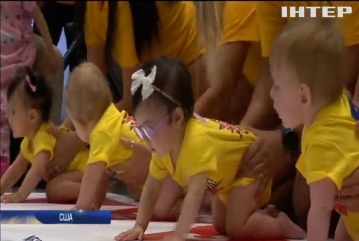 У Нью-Йорку влаштували перегони немовлят