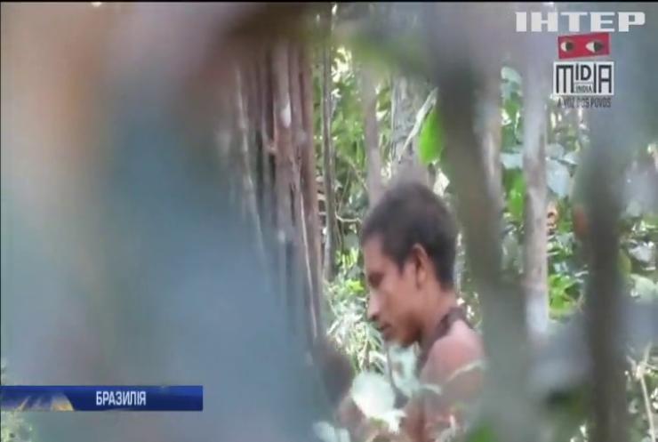 У Бразилії зафільмували рідкісне амазонське плем'я Ава (відео)