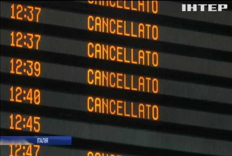 Підпал на залізниці паралізував рух потягів в Італії
