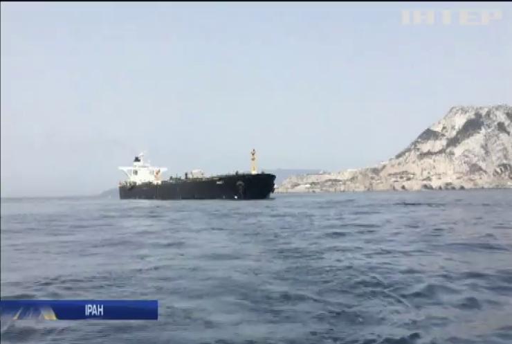 Британія створює підрозділ для захисту суден у Перській затоці