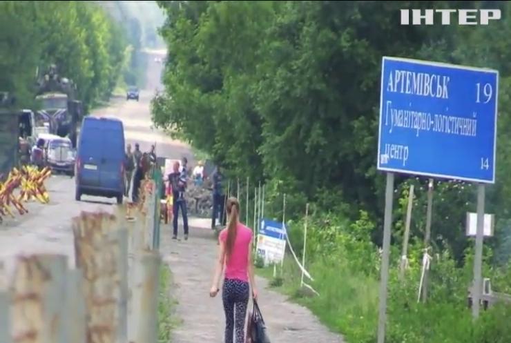 """КПВВ """"Майорськ"""" на Донеччині відновив роботу"""