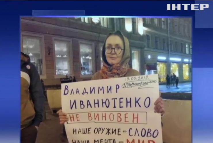 У Росії жорстоко вбили проукраїнську активістку Олену Григор'єву