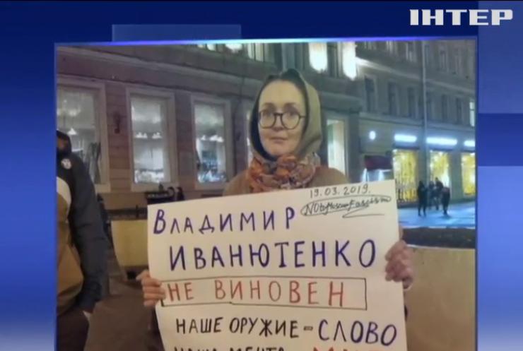 У Росії жорстоко вбили активістку, яка підтримувала Україну