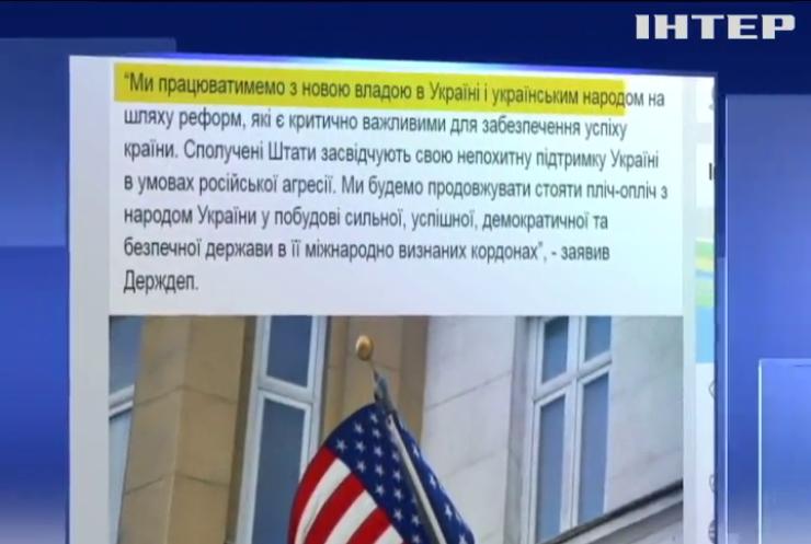 США вітають Україну з проведенням демократичних парламентських виборів
