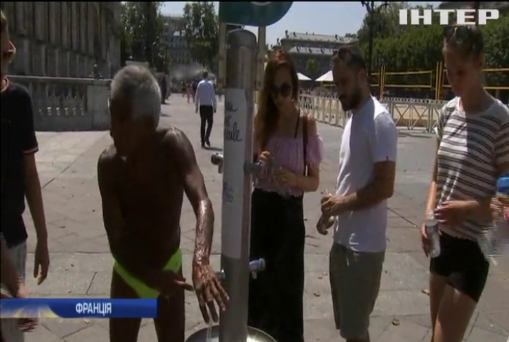 Жителі та гості Парижа ледве рятуються від спеки