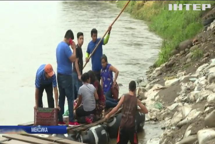 США запровадили нові правила прискореної депортації мігрантів