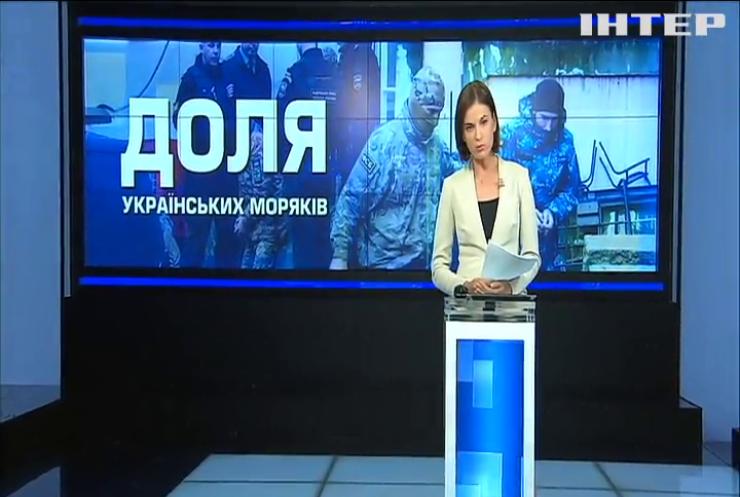 Адвокат спростував інформацію про можливе звільнення українських моряків