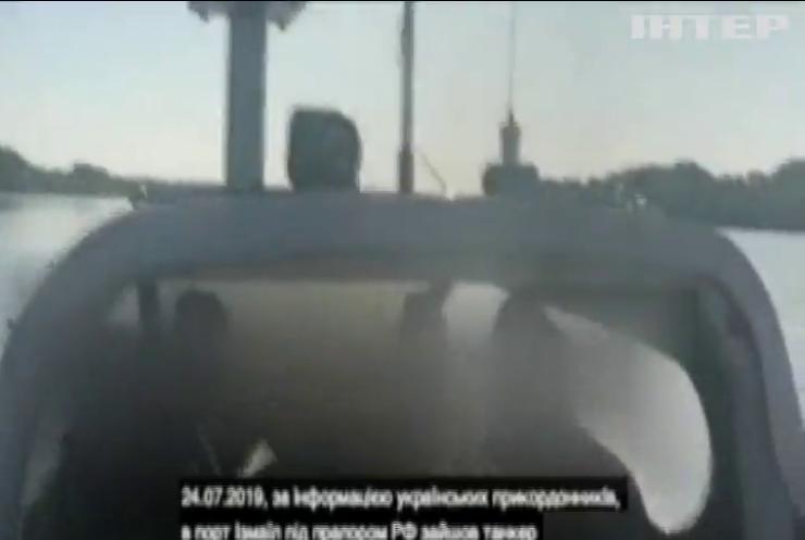 Екіпаж затриманого СБУ російського танкера повертається до Росії