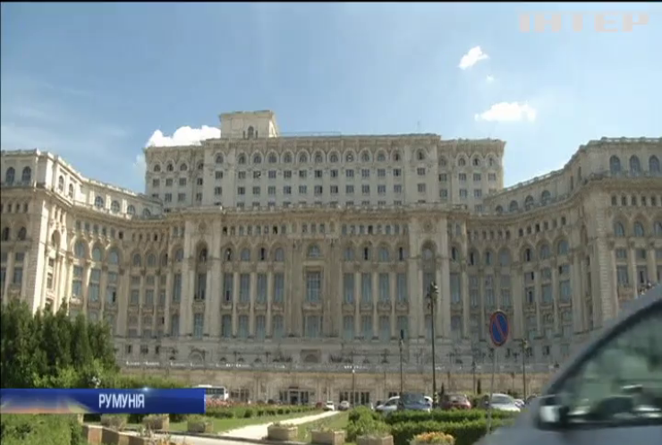 Румуни жахатимуть туристів комунізмом
