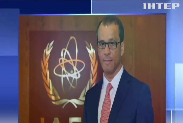 У Відні призначили виконувача обов'язків голови Міжнародного агентства з атомної енергії