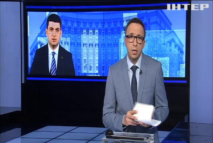 Володимир Гройсман винесе на засідання уряду подання президента щодо звільнення Віталія Кличка