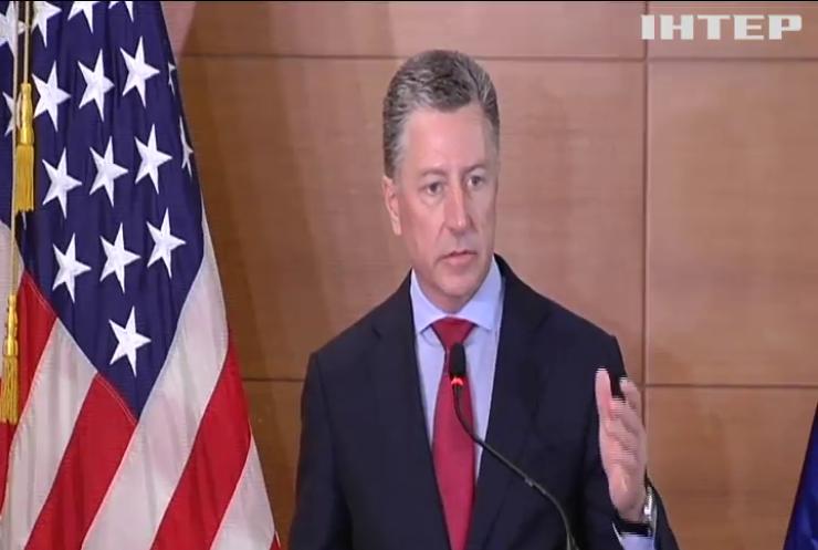 США підтримають поглиблення реформ в Україні - Курт Волкер