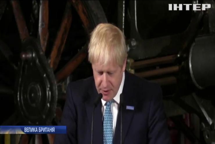 Британія готується розірвати відносини з ЄС без жодних домовленостей