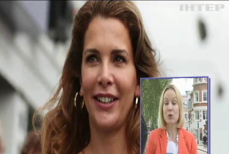 У Лондоні розглядають позов арабської принцеси проти чоловіка-тирана