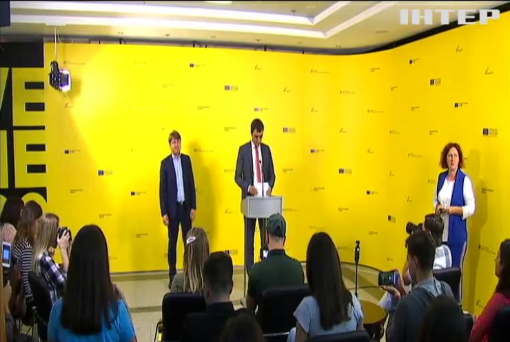 У Мінінфраструктури обговорили проблеми енергетичної галузі України