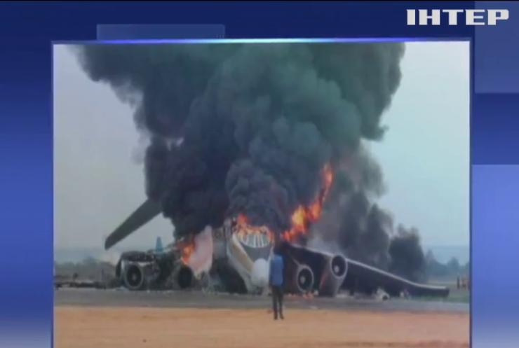 У Лівії ударами з дронів знищено український літак з гуманітарним вантажем