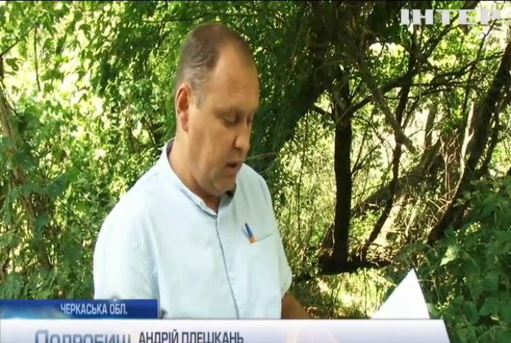 На Черкащині реконструкція очисних споруд загрожує регіону екологічною катастрофою