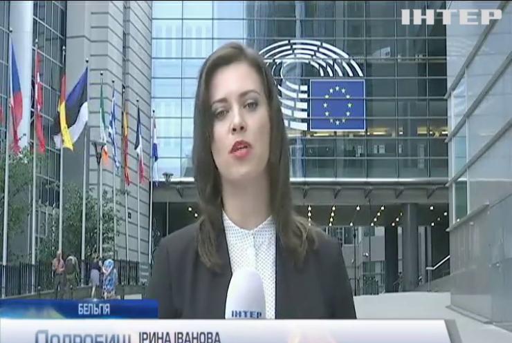 Європейська Рада призначила нового головного дипломата ЄС
