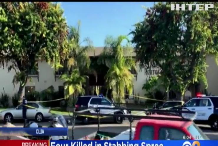Мачете вбиває: чоловік влаштував різанину у Каліфорнії