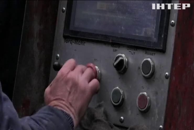 """Росія може втратити газогін """"Північний потік-2"""""""