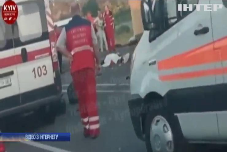 У ДТП під Києвом загинули люди